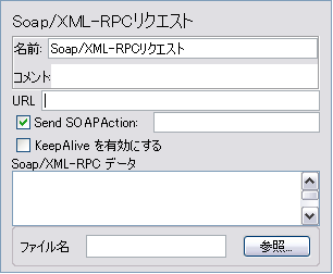 how to write soap request in xml
